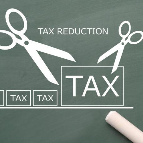 住み替え(買い替え)にかかる税金は控除特例でお得に節税!