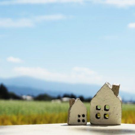 一国一城の主になるなら絶対に住みやすい家が良い!?失敗しない家の探し方とは