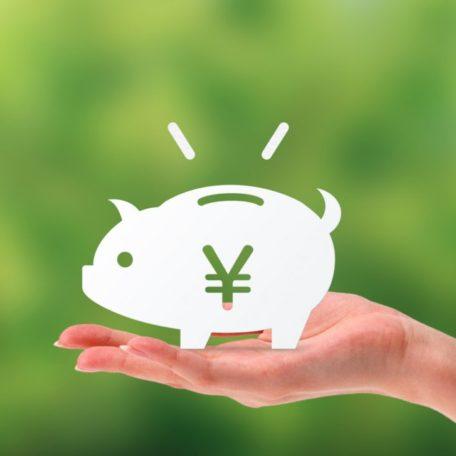 不動産売買の仲介手数料とは?費用を抑える方法と仕組みをわかりやすく解説